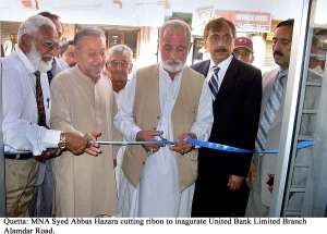 MNA Syed Abbas Hazara cutting ribon to inagurate United Bank Limited Branch Alamdar Road.