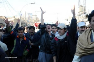 Angry protestors chanting slogans against the Govt.
