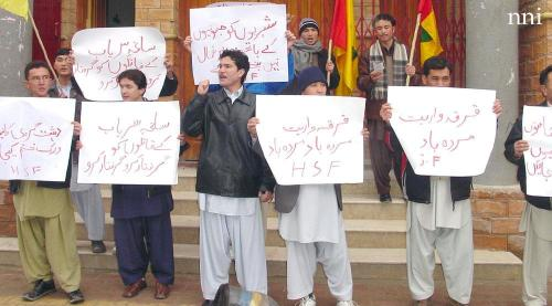 Members of Hazara Students Federation protested against sectarian voilance.