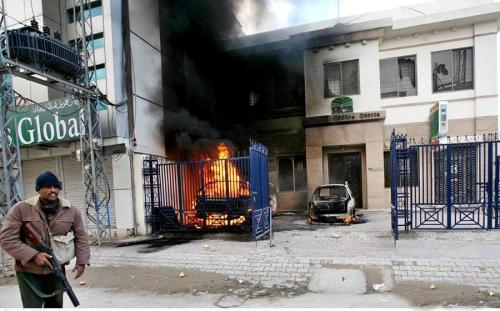 Muslim Commercial Bank Jinnah Road burnt down by non-Hazara conspirators.