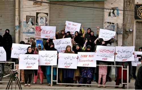 HDP Women Wing held a protest demonstration against murder of Shaheed Yousufi.