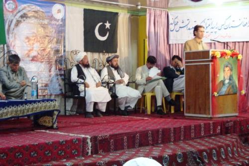 Hazarat Shaheed Baba Mazari's 14th Anniverssary in Quetta, Pakistan.