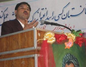 Khaliq Hazara of HDP said martyred Baba Mazari struggled for Federal System of Govt. in Afghanistan.