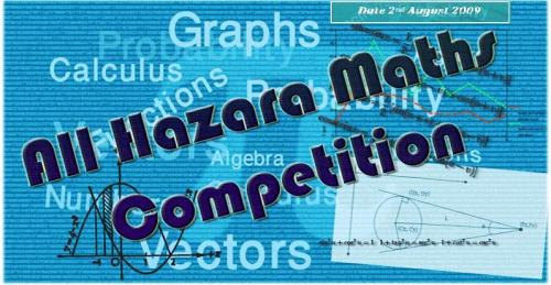 All Hazara Maths Competition
