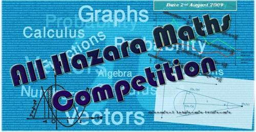 All Hazara Maths Competition