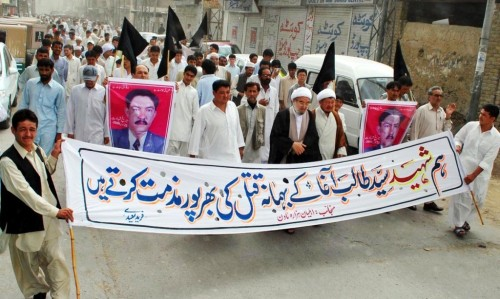 Residents of Hazara Town protested against non arrest of Talib Agha's murderers on July 24.