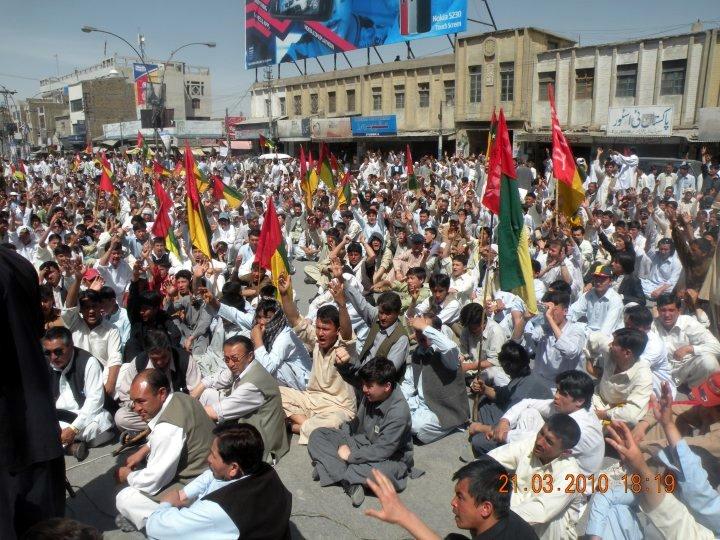 http://hazaranewspakistan.files.wordpress.com/2010/03/hdp-2.jpg